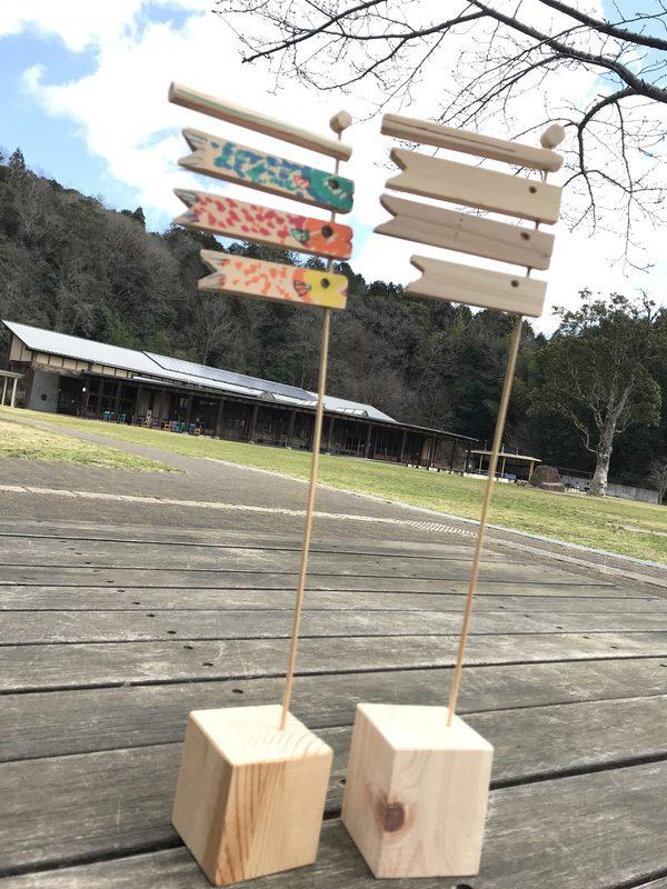 木のこいのぼりのサムネイル
