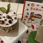 大学院生とあそぼう(きのみのケーキ工作)